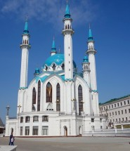 Казань Ураза