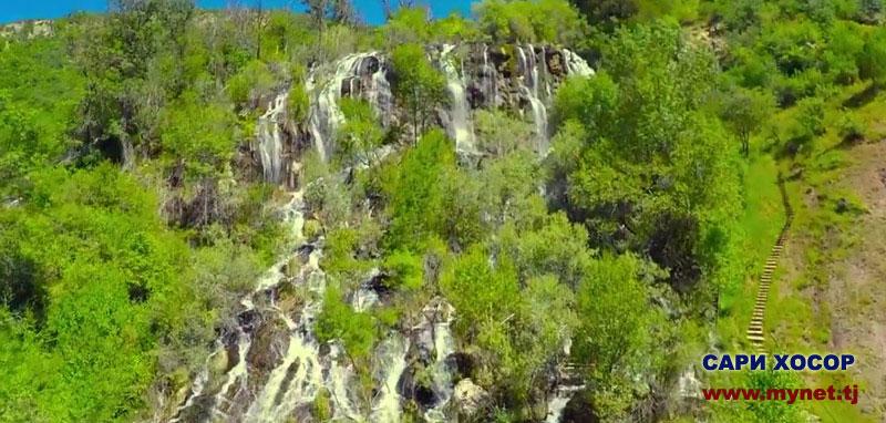 Сари Хосор водопад