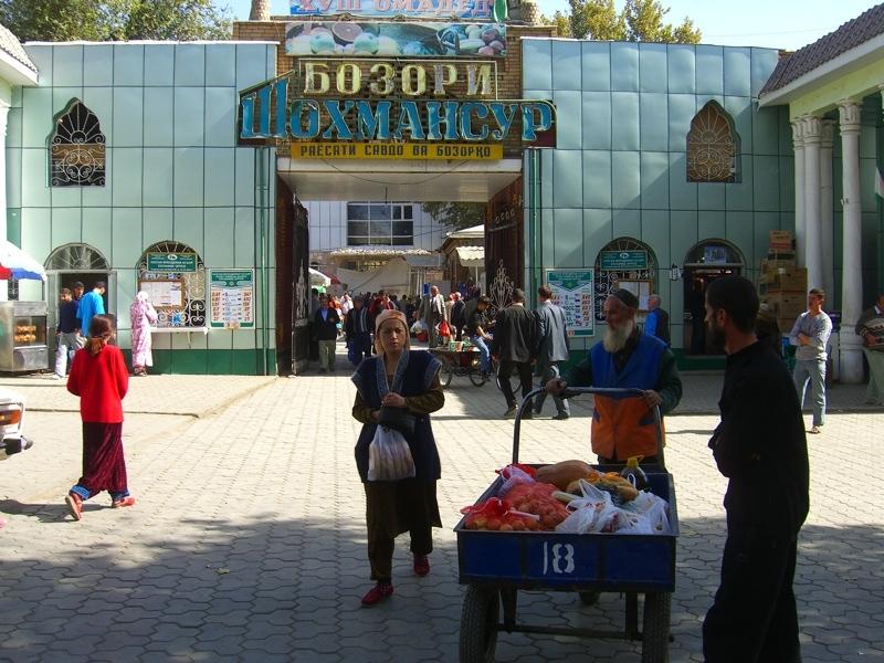 Рынок Шохмансур