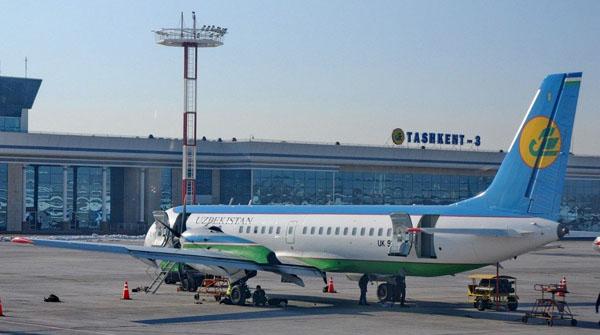 Москва - Ташкент авиабилеты
