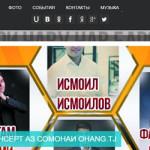 Оханг ТЧ — музыкальный сайт