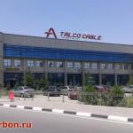 Талко Кабель  — заводы Душанбе