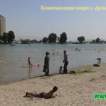Комсомольское озеро города Душанбе