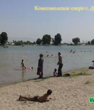 Комсомоьлское озеро Душанбе