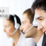 Есть ли телефон у службы поддержки Одноклассников? Какой номер?
