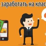 Сайт Одноклассники