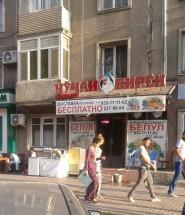 Манты Душанбе