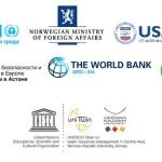В Алматы стартует Центрально-Азиатская Программа Лидерства