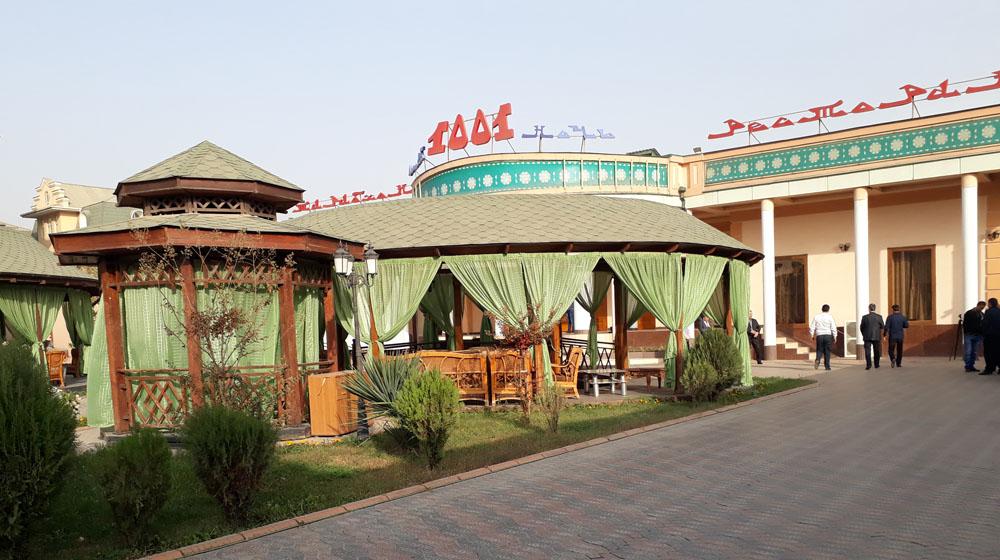Ресторан 1001 душанбе
