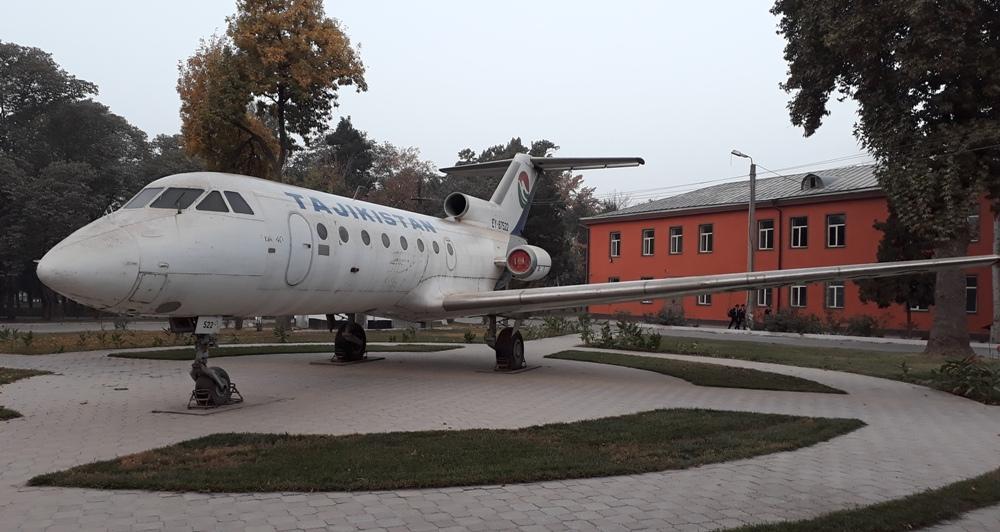 Политехникум Душанбе
