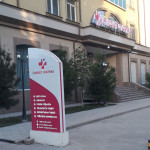 Сифат Фарма — сеть аптек в Таджикистане