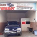 Тюнинг автомобилей в Душанбе