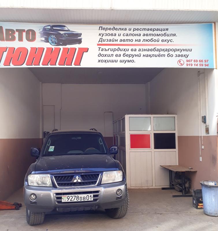 Тюнинг реставрация авто