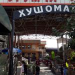 Уйгурка — Урумчи ресторан в Душанбе