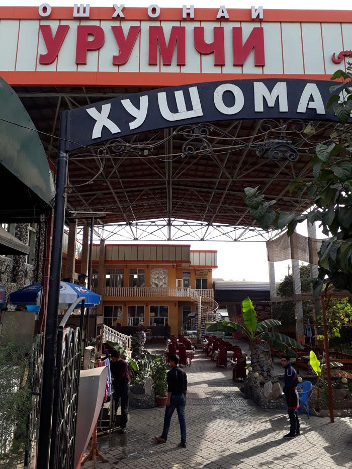 Уйгурка урумчи в Душанбе