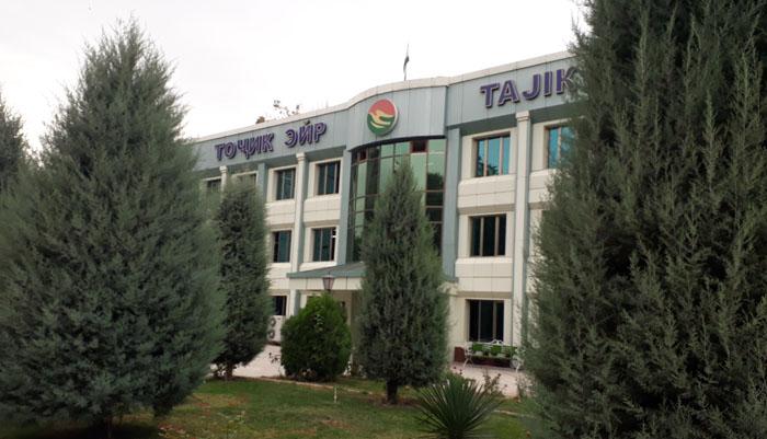 Tajik-eir