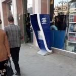 Банкоматы в Душанбе — столице Таджикистана