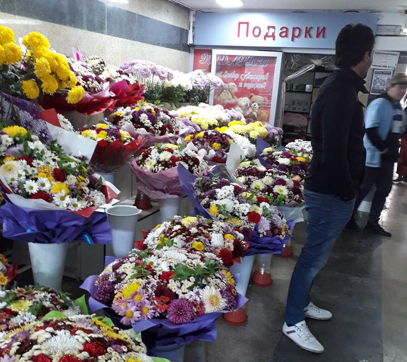 букет ассорти цветы Душанбе