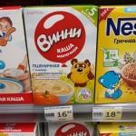 Каша – детское питание в Таджикистане.