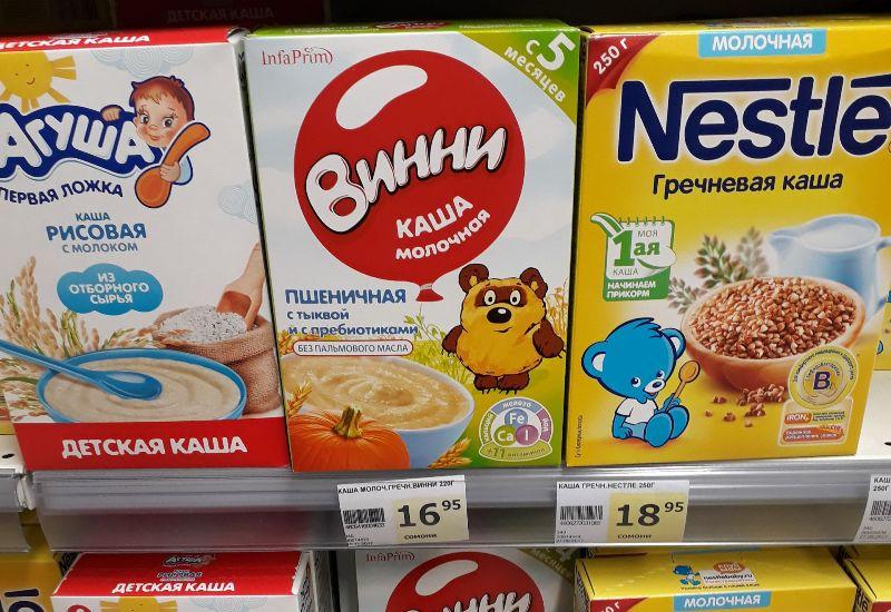 Детское питание душанбе
