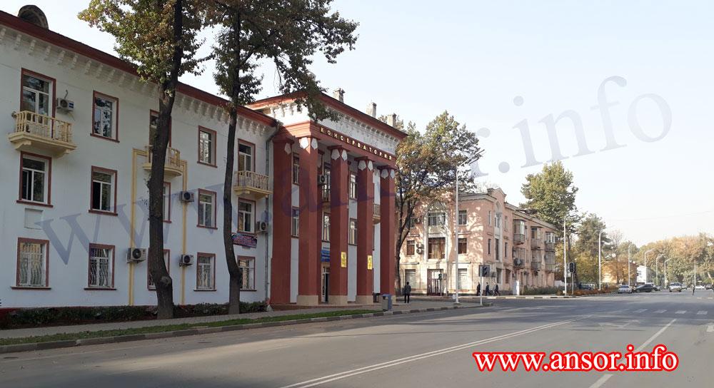 Консерватория Душанбе
