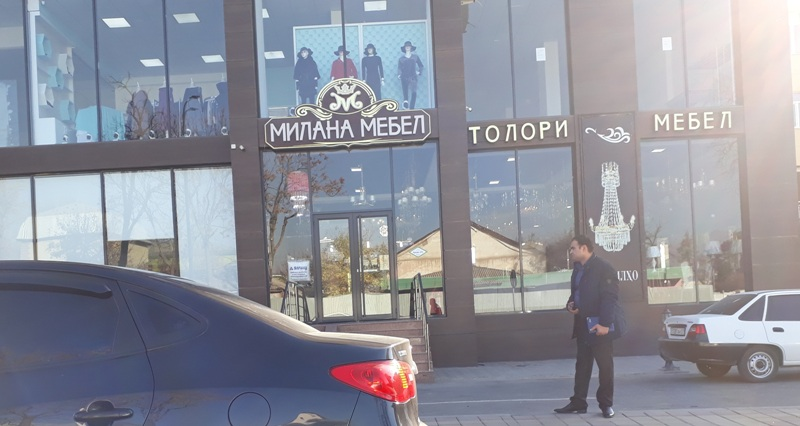 Photo of the building where Milan furniture is rented (Dushanbe)