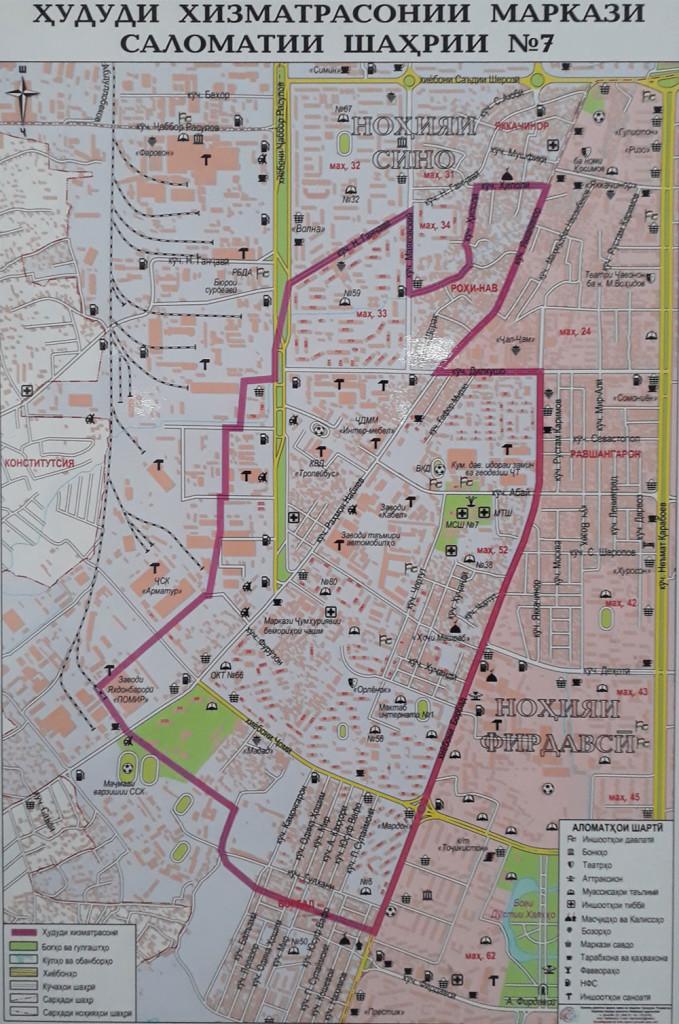 Карта клиника 7 душанбе