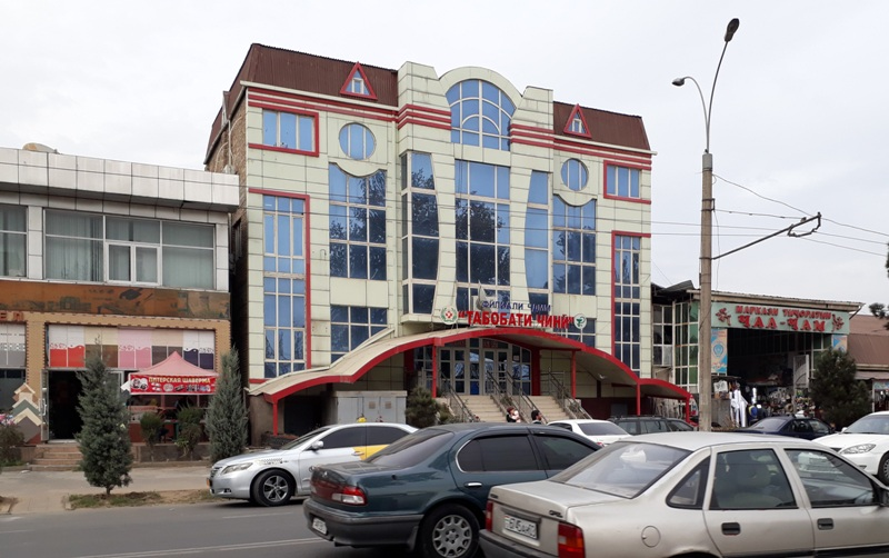 Китайская полекленика больница  клиника в Душанбе Таджикистан