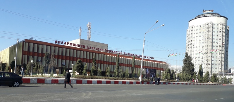 Филармония Душанбе