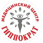 Гиппократ — частная клиника г. Душанбе
