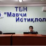Мавчи истиклол – Кабельное телевидение Таджикистана