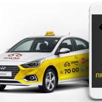 Олуча такси — авто на заказ в Душанбе