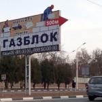 Пеноблок — Газоблок в Душанбе