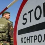 Как проверить запрет на въезд в россию по линии фмс Таджикам