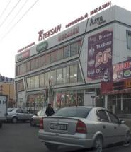 Тексан Душанбе