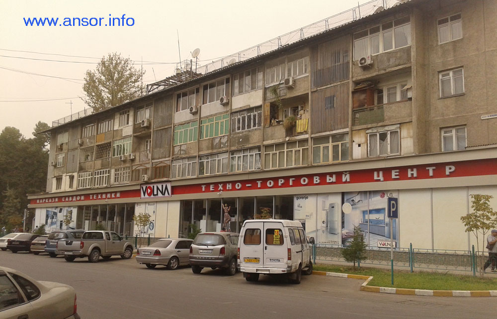 "Shop ""Volna"" in Dushanbe (head office) on the street. N Makhsum"