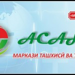 Clinic Asan in Dushanbe – Tajikistan