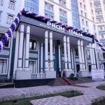 Промоиталия Душанбе — Клиника красоты