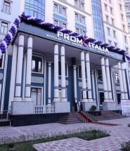 Промоиталия Душанбе