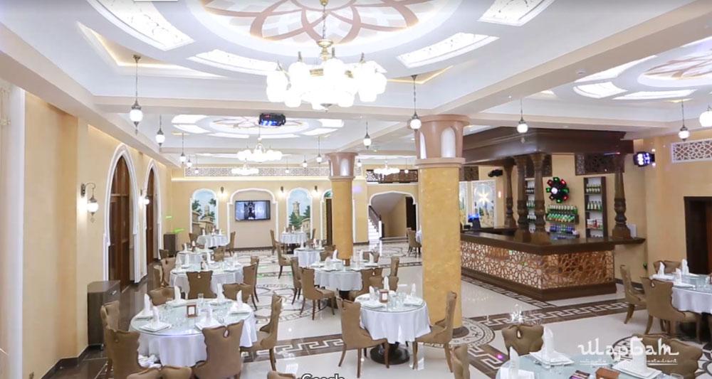 Зал Шарбат ресторан
