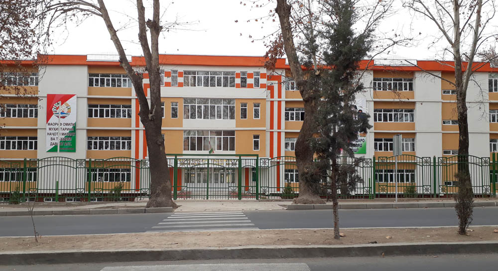 Школа 54
