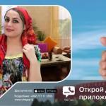 Как позвонить в Душанбе — Таджикистан?
