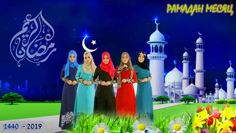 Рамадан 2019 начинается календарь расписание месяца поста