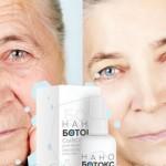Ботокс в Душанбе – уравнение кожи лица!
