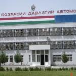 ГАИ – Государственная автомобильная инспекция Таджикистана