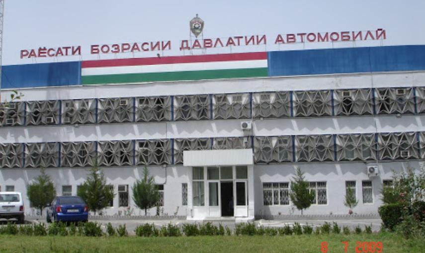 Гаи Душанбе