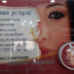 Jasmine – Aesthetic clinic in Dushanbe