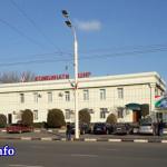 Молочный комбинат города Душанбе