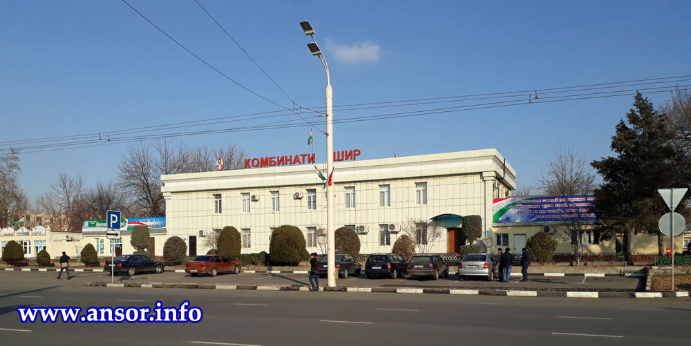 Молочный комбинат Душанбе