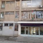 Типография общественной организации Слепых Республики Таджикистан